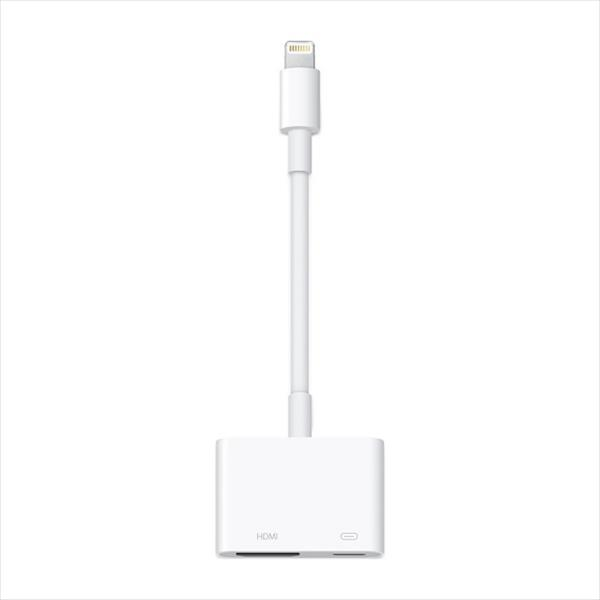 Apple adaptador Conector LIGHTNING A HDMI – adaptador