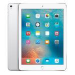 Apple iPad Pro 9.7″ WIFI 128GB Silver – Tablet
