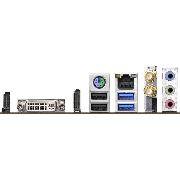 ASRock H310M-ITX/AC – Placa Base