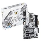 Asus Sabertooth Z170 S – Placa Base