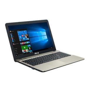 ASUS X541UJ GQ130T I7 7500 8GB 1TB 920 W10 – Portátil