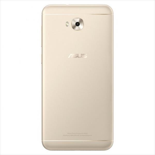 ASUS ZenFone Selfie 5.5″ 3GB 32GB Color Dorado – Smartphone