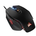 Corsair Gaming M65 PRO RGB 12000 DPI Negro – Ratón