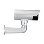 D-Link DCS-7513 – Cámara IP