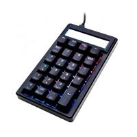 Ducky Pocket PBT MX Brown RGB LED - Teclado numérico