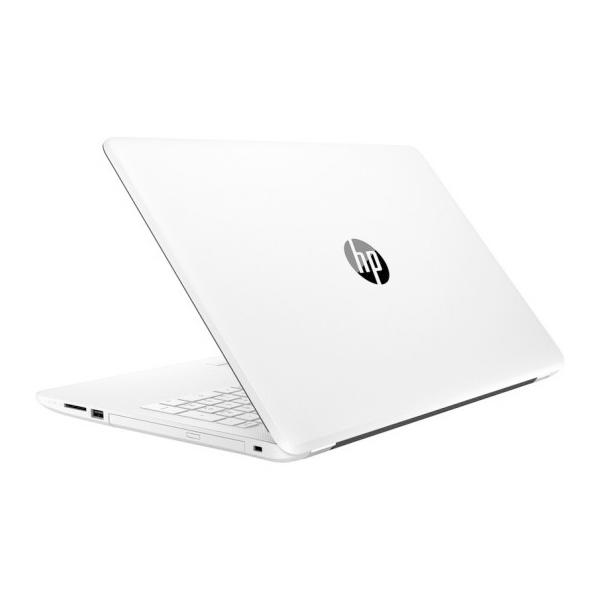 HP 15-BS508NS i7 7500 8GB 256GB W10 Blanco – Portátil