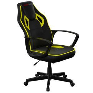 Mars Gaming MGC0BBL negro / amarillo – Silla