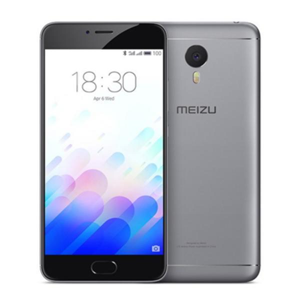 Meizu M3 Note 5.5″ 3GB 32GB Silver – Smartphone