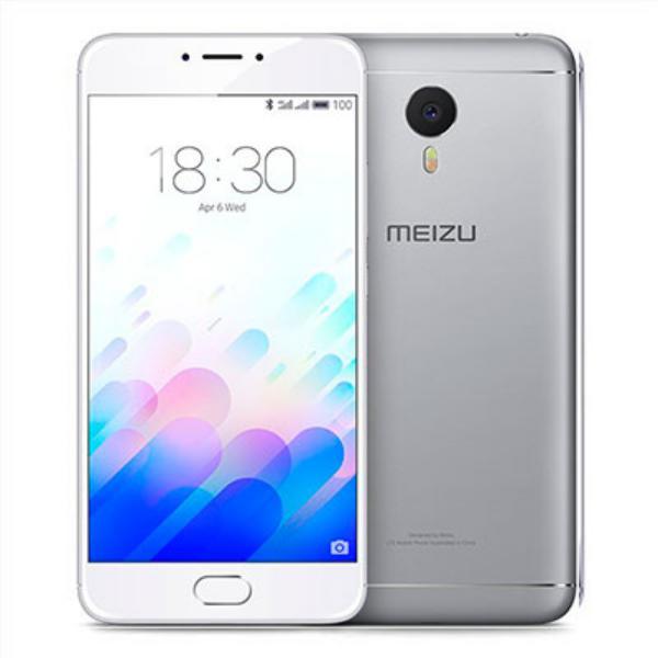 Meizu M5 Note 5.5″ 3GB 16GB Plata – Smartphone