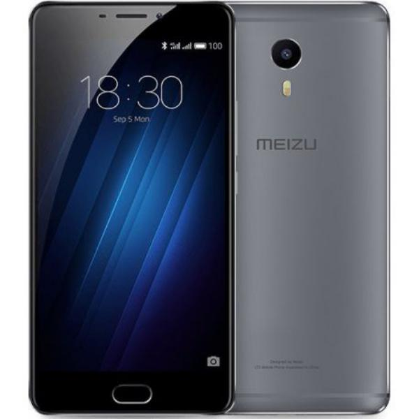 Meizu M3 Max 6 6″ 3GB 64GB Gris – Smartphone