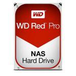 WD Red Pro 3.5 4TB SATA – Disco Duro